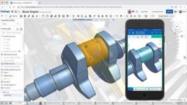 サイバネットシステム、完全クラウド統合型3D CAD「Onshape」日本での販売開始へ!