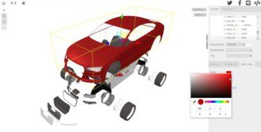 ブラウザで3Dモデルの閲覧からAR化まで可能に!3DCG管理ソフト「NEXT CG VIEWER」リリースへ!