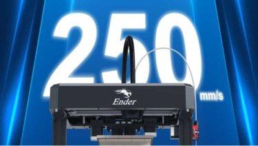 VermodelからCreality 3Dプリンター Ender 7 FDMプリンター新発売へ!